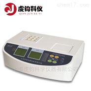 DR5300水分测定仪