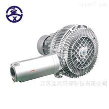 RB-92S-1大功率双叶轮旋涡气泵钢化炉降温用高压风机