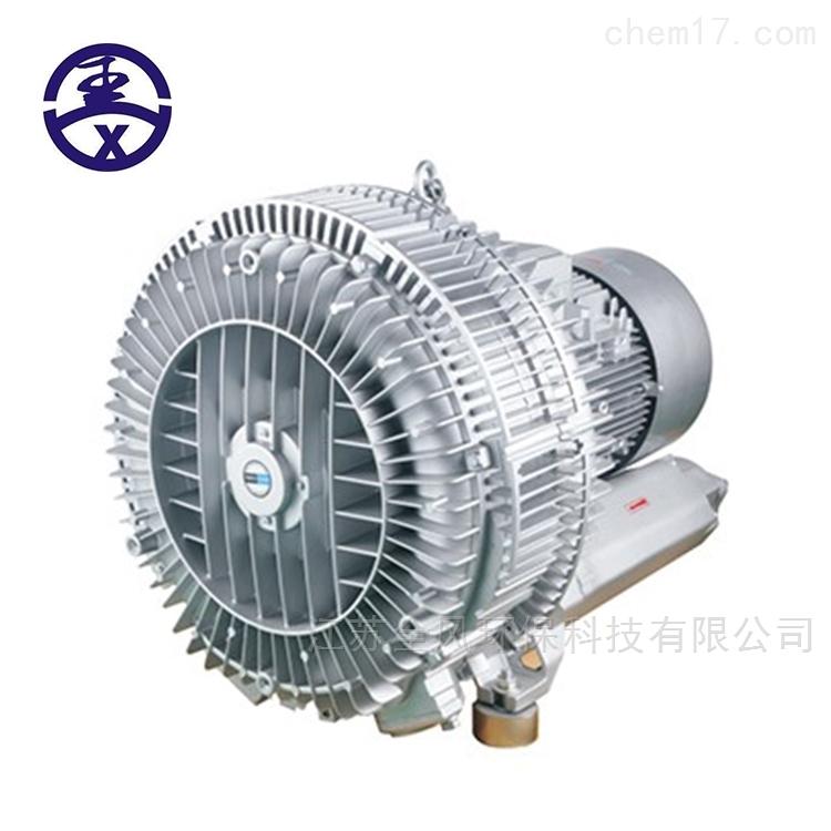 Vortex blower2RB-92S污水处理用高压风机