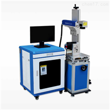 分体式光纤激光打标机BK-G50FT
