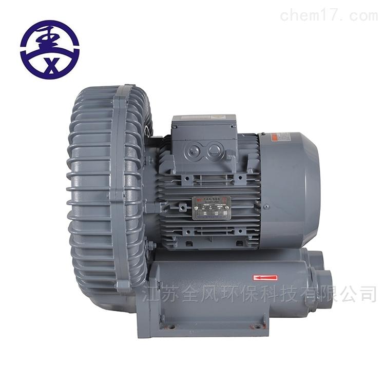 食品设备高压风机/旋涡气泵