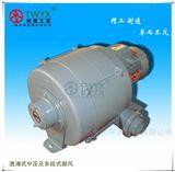 多段式5.5KW锅炉送风鼓风机HTB-125-704