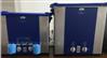 德国原装单频实验室超声波清洗机elma S300H