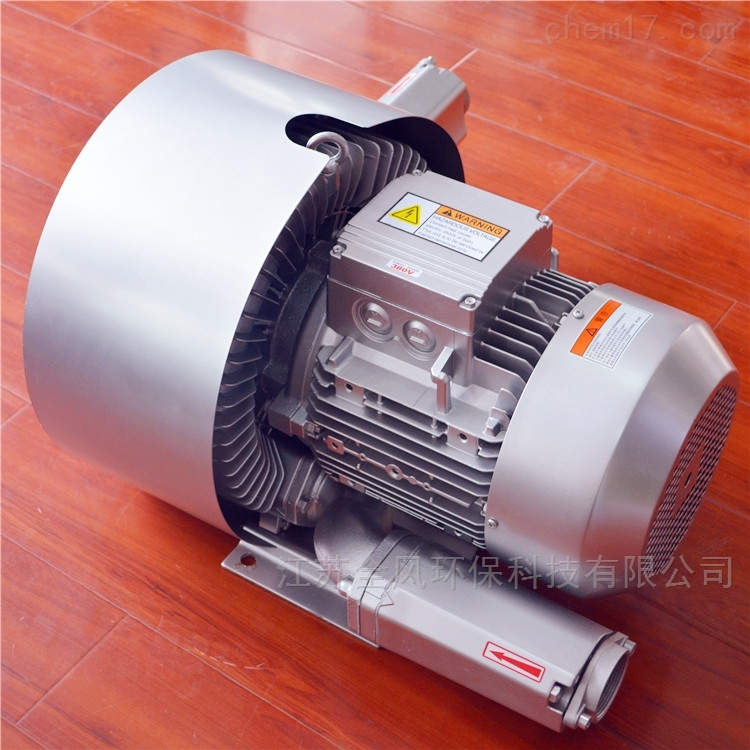 曝气漩涡式气泵 鱼塘曝气旋涡气泵