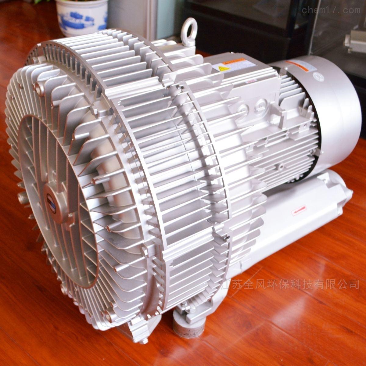 水处理曝气rb-84s-1双段高压旋涡气泵