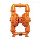 威爾頓WILDEN氣壓金屬泵隔膜泵