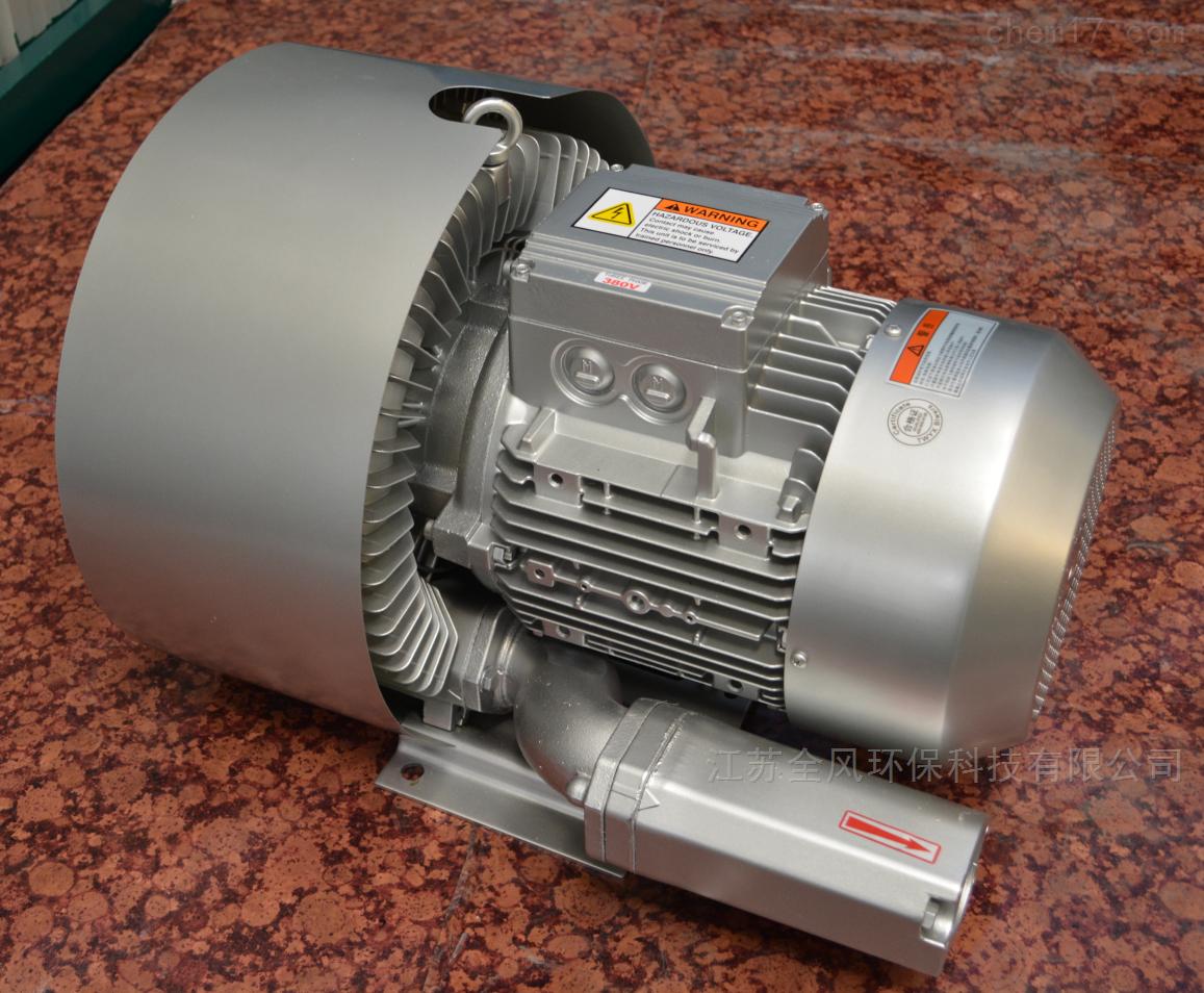 环境污水处理风机 高压旋涡气泵