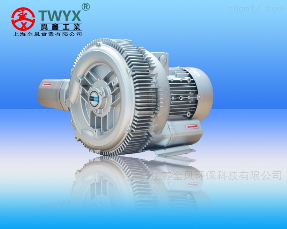 双叶轮漩涡鼓风机 高压双叶旋涡气泵