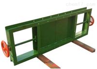 LMD-II双向插板阀供应