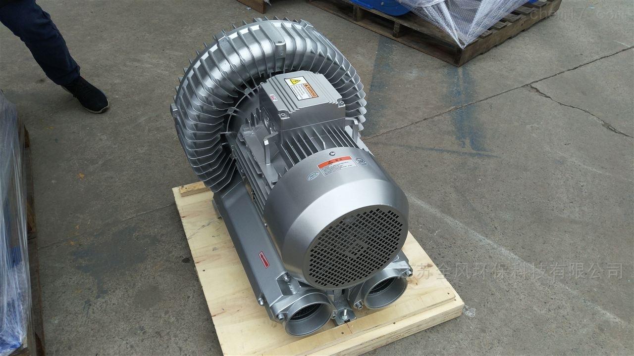 重油喷燃高压风机/高压旋涡风机