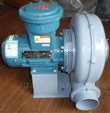 CX系列隔热耐高温防腐风机 中压气泵