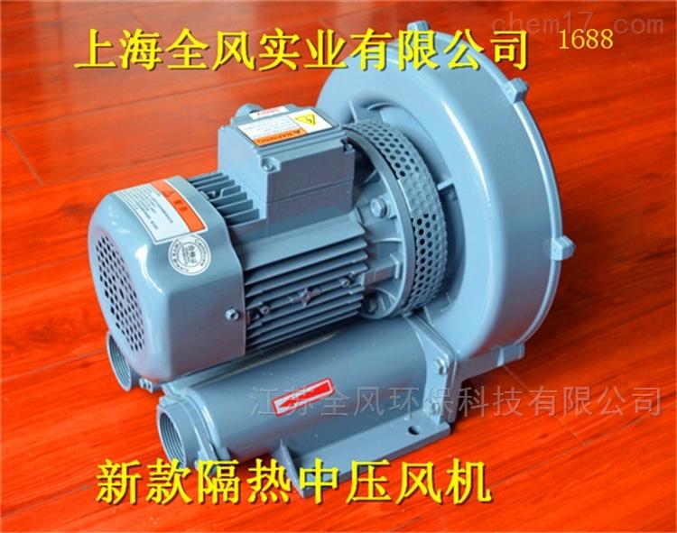FB-HF防腐耐高温高压风机