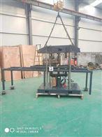 混凝土轨枕静载抗裂试验机(JJG标准)