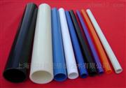 PVC-聚氯乙烯管