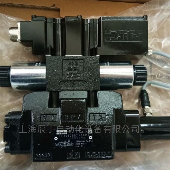 美国派克D91FBE01HC1NF00辰丁常年现货
