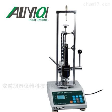 弹簧拉压试验机(带打印)