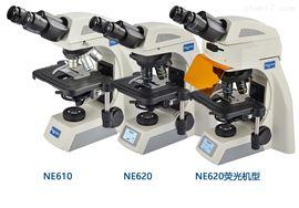 GREEN生物显微镜