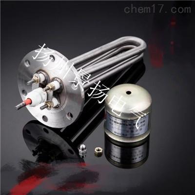SRY2系列浸入式管状电加热器220v/6kw