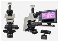 NMC-3顯微鏡