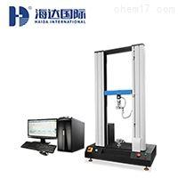 HD-B604B-S金屬拉力測試機制造商