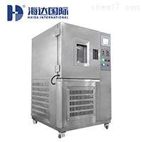 HD-E801臭氧老化测试仪HD-E801