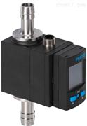 流量傳感器 SFAW-32-S13-E-PNLK-德国费斯托