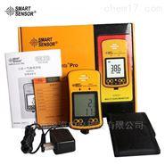AS8903 氣體檢測儀