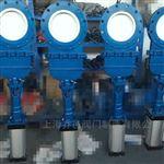 DMZ673TC气动暗杆陶瓷刀型閘閥