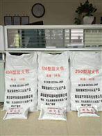 台州市400型防火包批发厂家