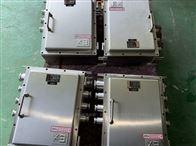 304不锈钢焊接防尘防爆电控箱|20区