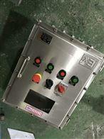 3043mm不锈钢IP65三防电控箱|防尘防腐