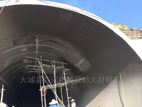 隧道专用防火涂料一平米多少钱