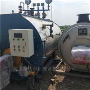 二手5.8吨卧式燃煤蒸汽锅炉宜兴出售