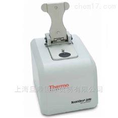 nanodrop 2000 *微量分光光度计价格