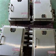 IP66BXK51-ExtDA21不锈钢防尘防爆电气控制箱