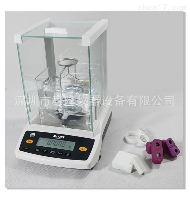 陶瓷素胚充填率致密性测试仪