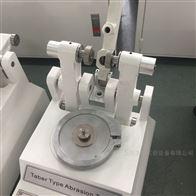 QB-8322织物耐磨仪