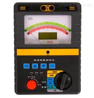ZD9307绝缘电阻测试仪