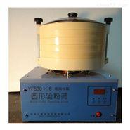 JYSY30*8圆形验粉筛300mm圆型检验平筛