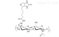 透明质酸Hyaluronate-Biotin/HA生物素透明质酸