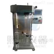 云南小型喷雾干燥机(高温型)