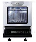 富勒姆FLOM-FL50S 全自动玻璃器皿清洗机