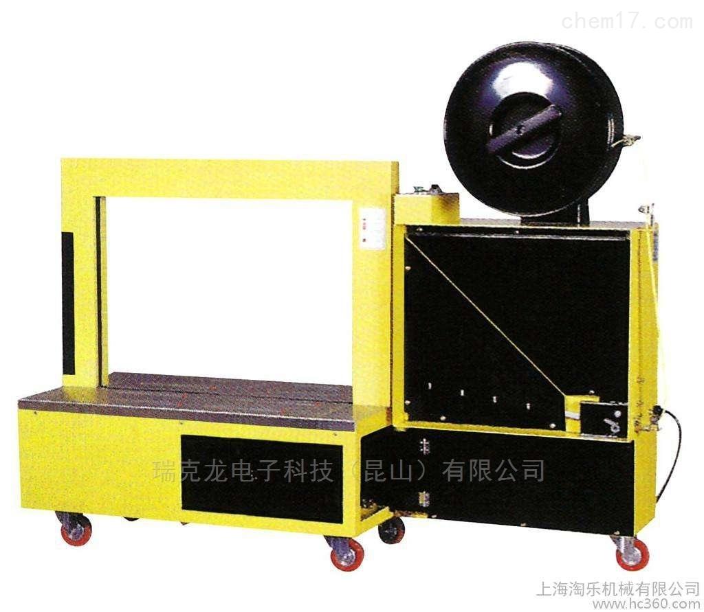 DSI展新迪斯艾機械(上海)_全自動打包機