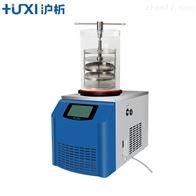 上海沪析HX-10-50G台式压盖2138com太阳集团
