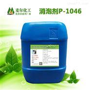 工業廢水處理消泡劑,有效解決起泡問題!
