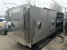 二手真空冷冻干燥机厂家回收