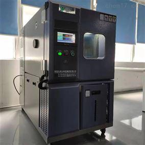 低温实验设备
