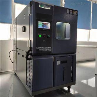 LQ-TH-225C高低温恒温交变试验机