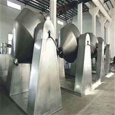 厂家供应二手双锥真空干燥机
