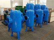 微泡排氣除污器